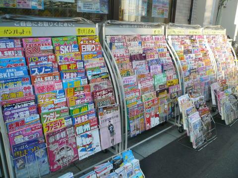 店頭には常時各方面のツアーパンフレットが取り揃えていますのでご自由にお持ち下さい。
