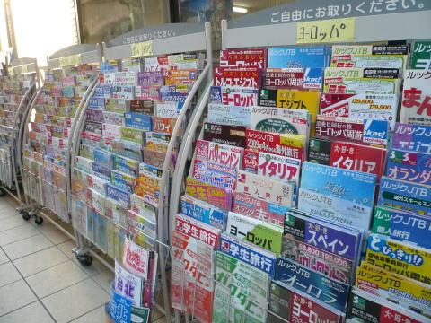 店頭には常時各方面のツアーパンフレットが取り揃えていますのでご自由にお持ち下さい